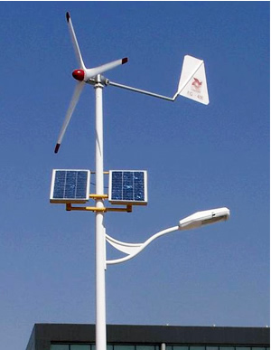 Wind Solar Hybrid Street Light Led Street Lights